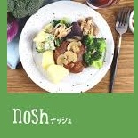 nosh-copon