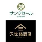 サンクゼール&久世福商店割引クーポンコード【最新版】