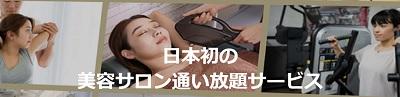 Viday(ビデイ)